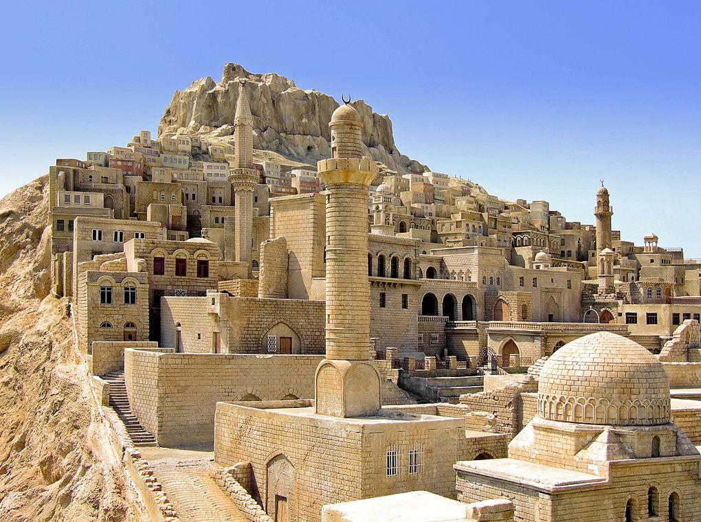 wide view of Jerusalem city