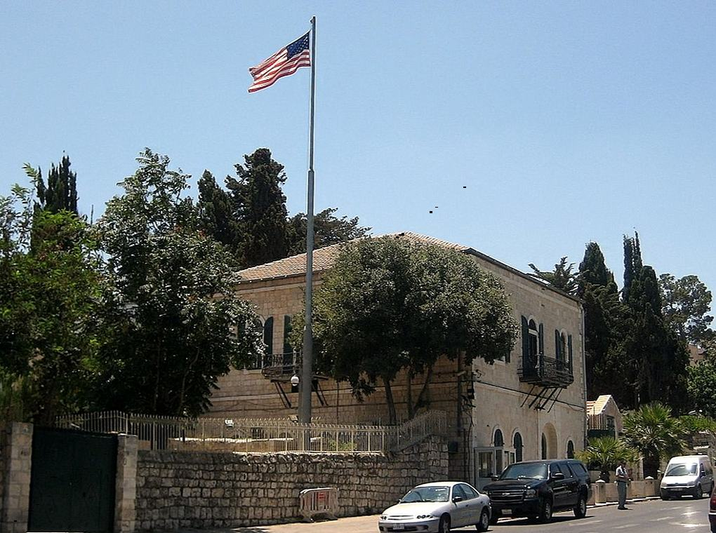 U.S. embassy in Tel Aviv, Jerusalem
